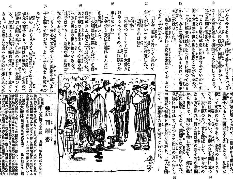 f:id:shinju-oonuki:20210829150110j:plain