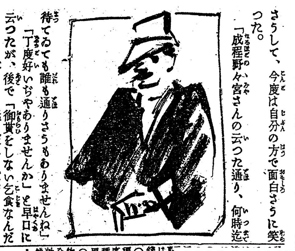 f:id:shinju-oonuki:20210829150329j:plain
