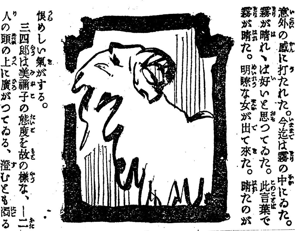 f:id:shinju-oonuki:20210829150405j:plain