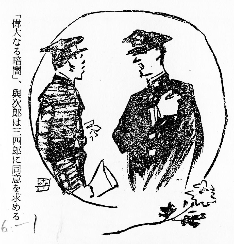 f:id:shinju-oonuki:20210829150441j:plain