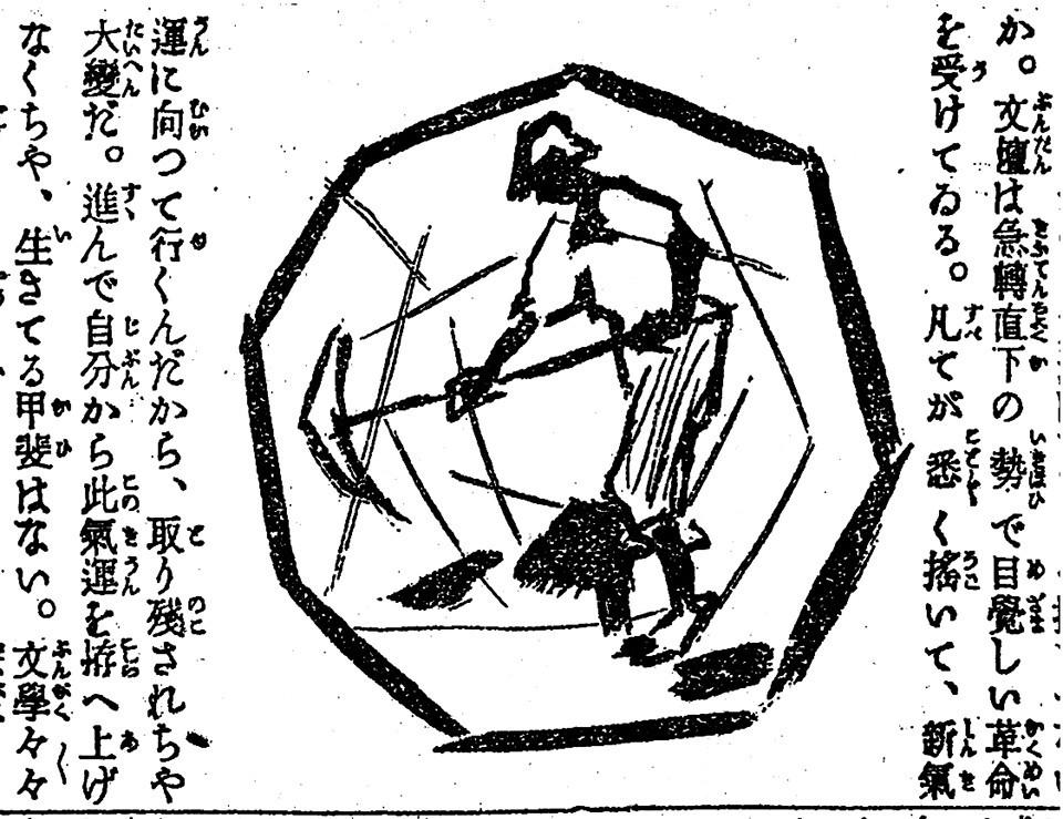 f:id:shinju-oonuki:20210829150521j:plain