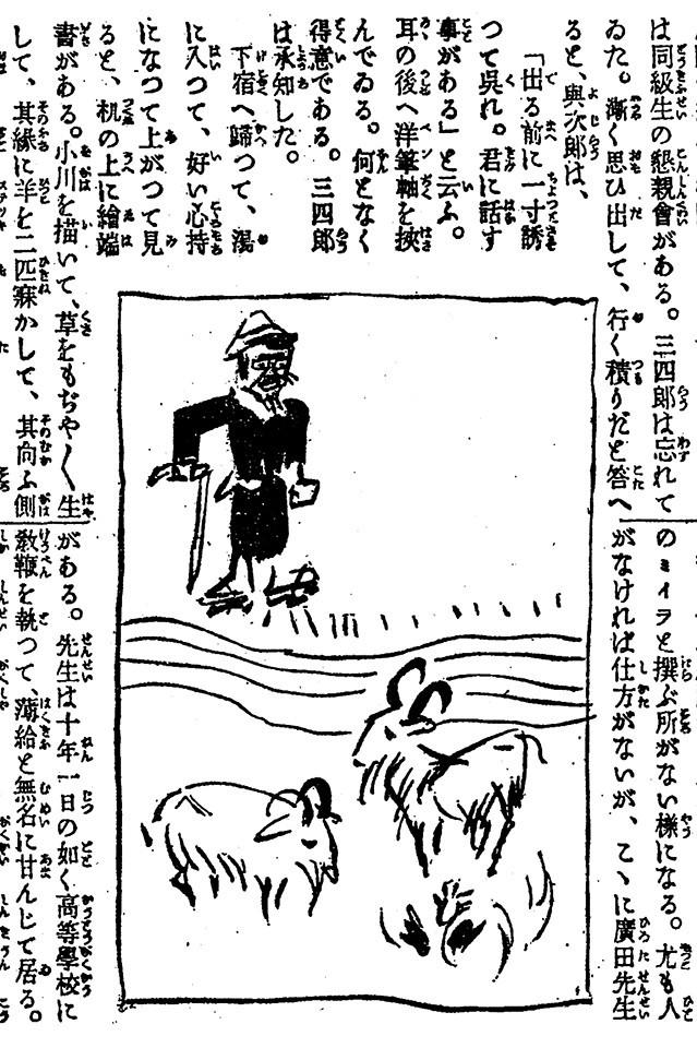 f:id:shinju-oonuki:20210829150603j:plain