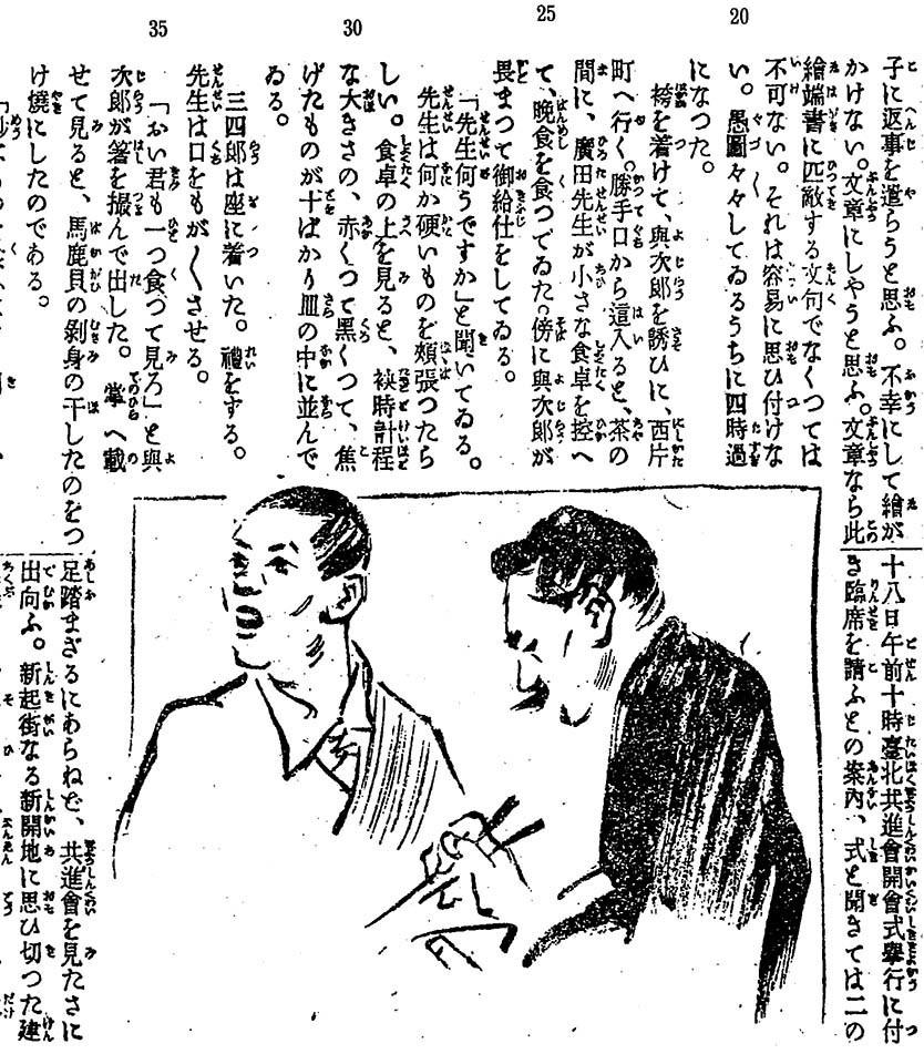 f:id:shinju-oonuki:20210829150636j:plain
