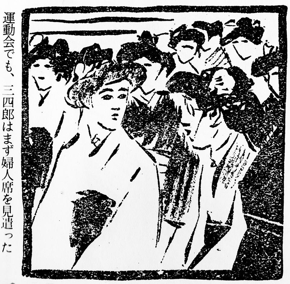 f:id:shinju-oonuki:20210906122926j:plain