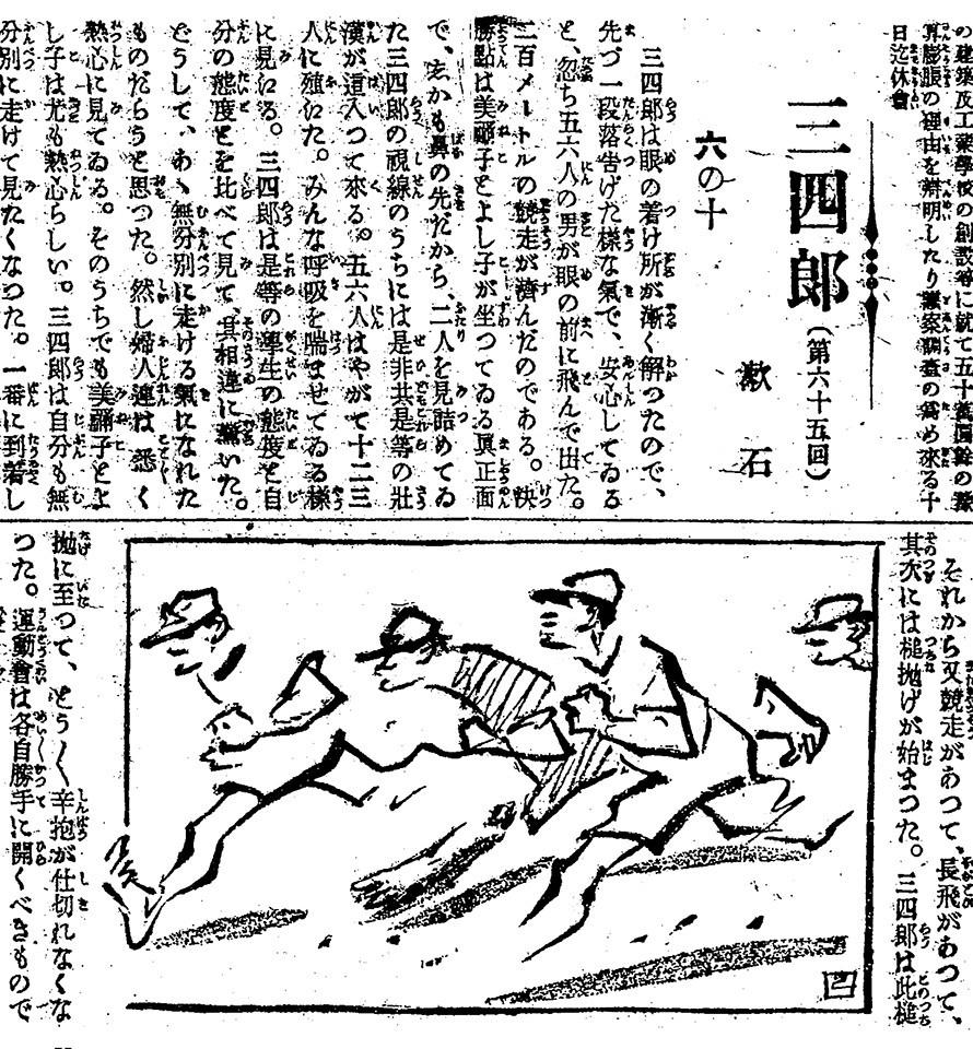 f:id:shinju-oonuki:20210906123116j:plain