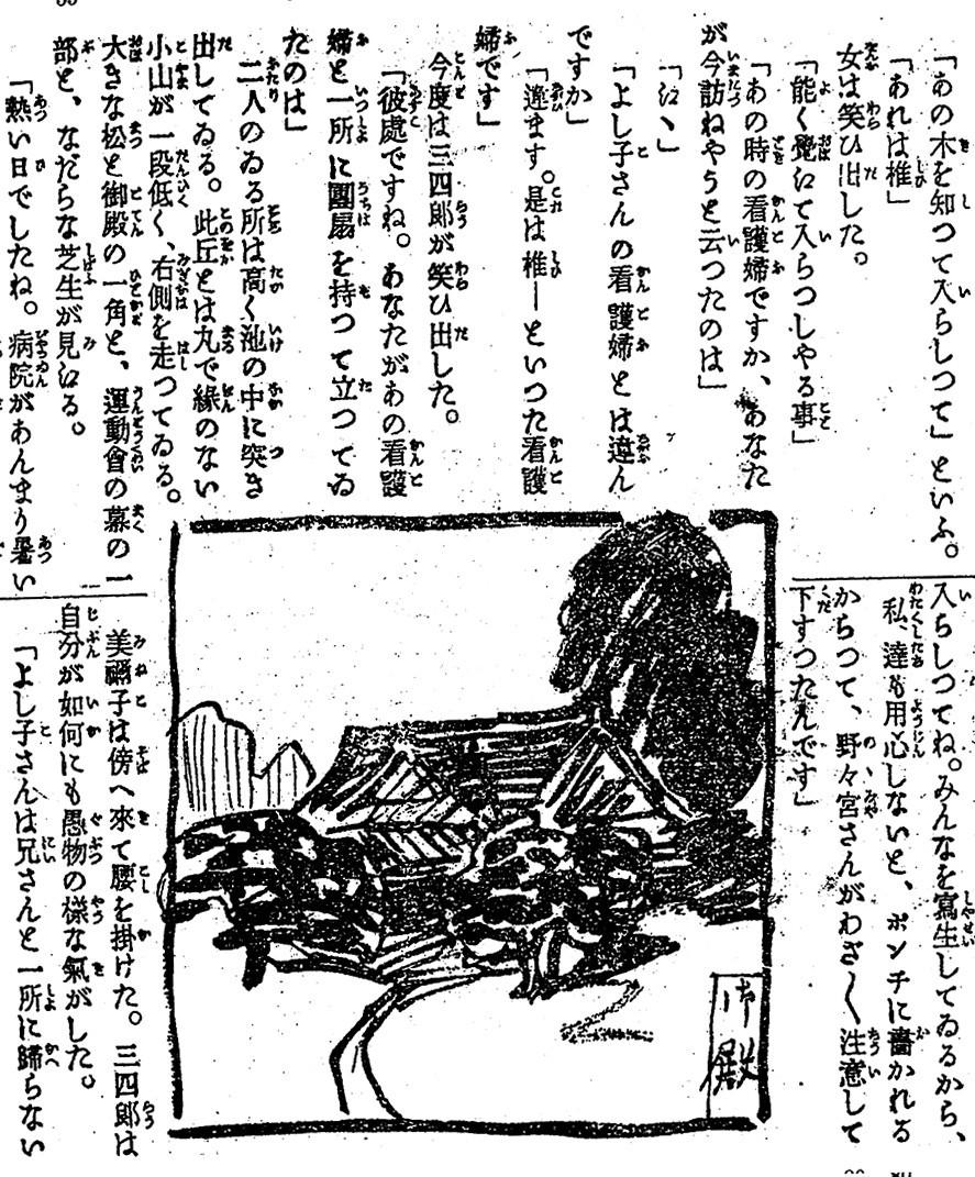 f:id:shinju-oonuki:20210906123330j:plain