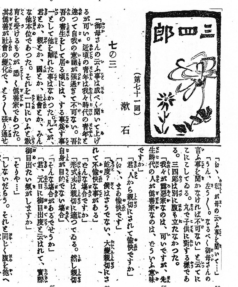 f:id:shinju-oonuki:20210906123646j:plain