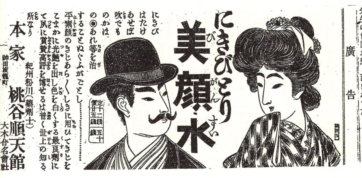 f:id:shinju-oonuki:20210906123726j:plain