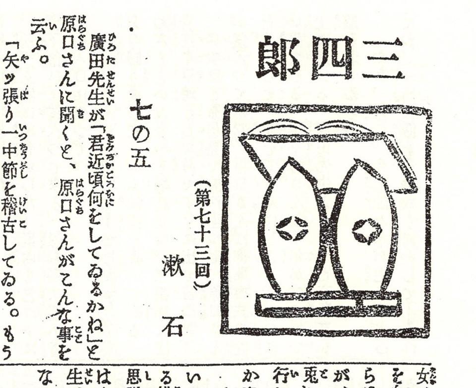 f:id:shinju-oonuki:20210906123958j:plain