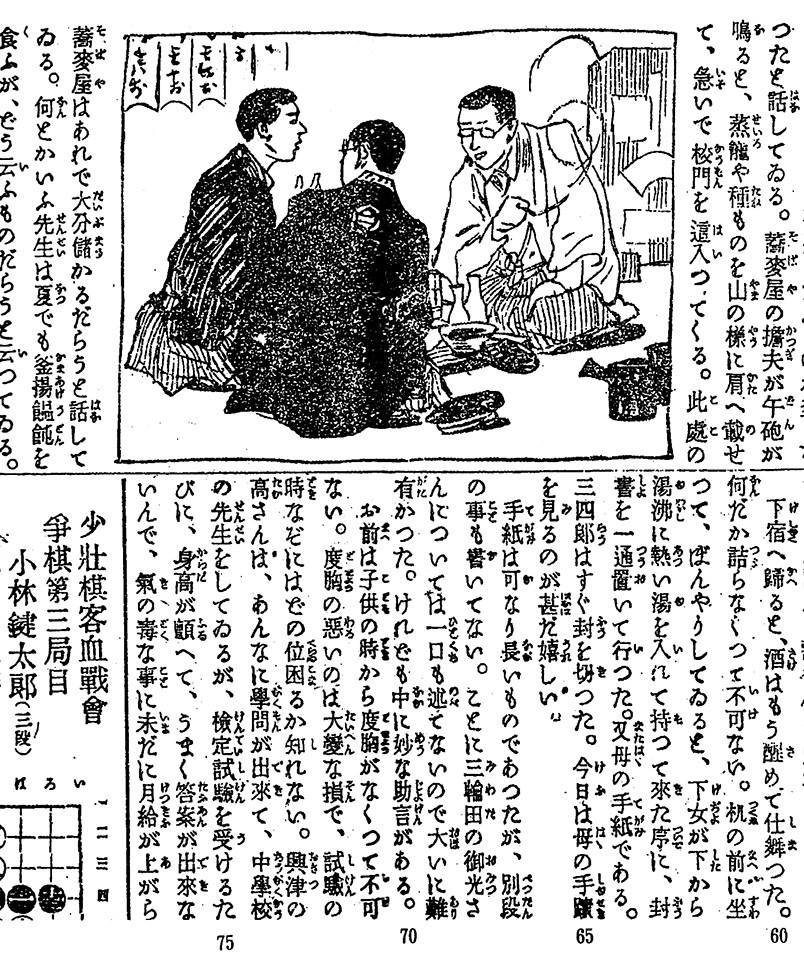 f:id:shinju-oonuki:20210906124047j:plain