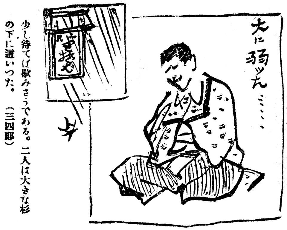 f:id:shinju-oonuki:20210906124139j:plain