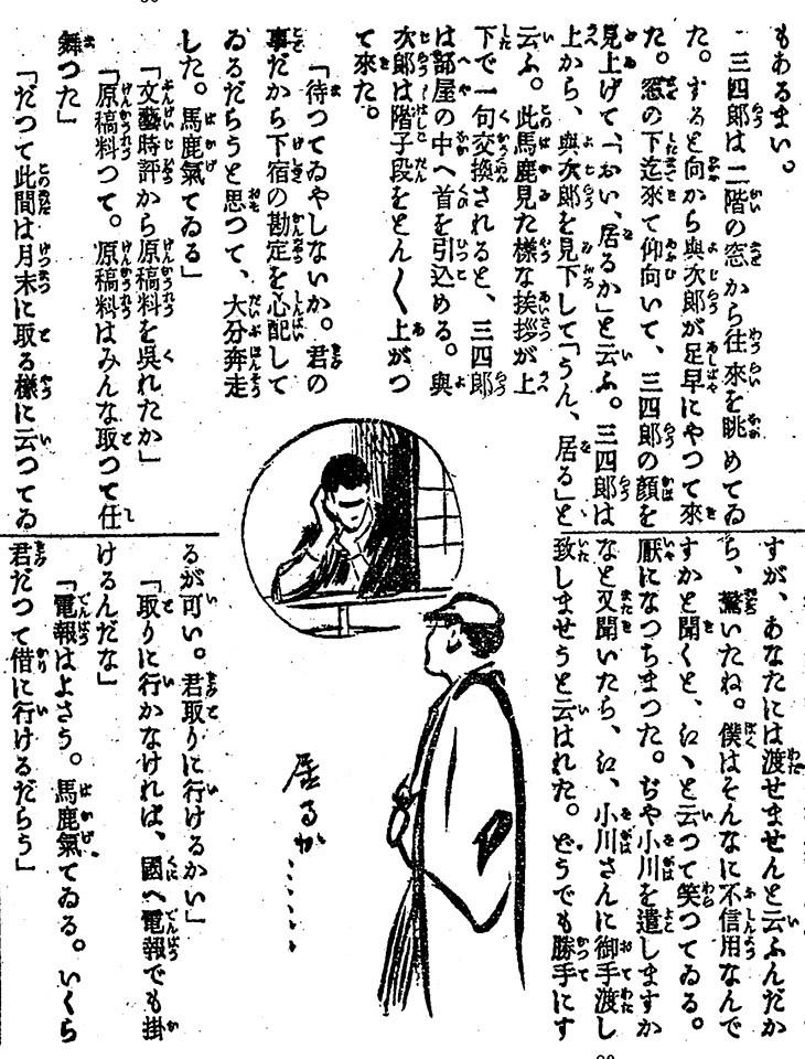 f:id:shinju-oonuki:20210906124234j:plain