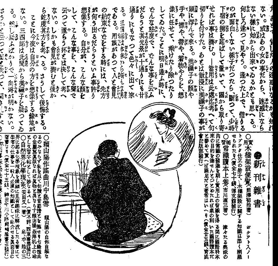 f:id:shinju-oonuki:20210906124559j:plain
