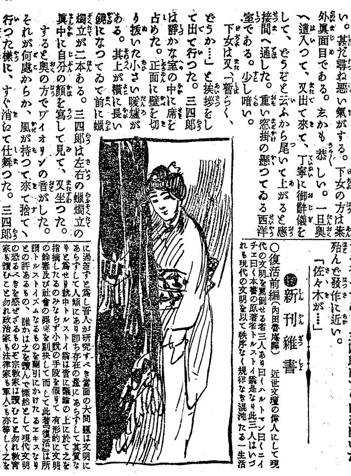 f:id:shinju-oonuki:20210906124657j:plain