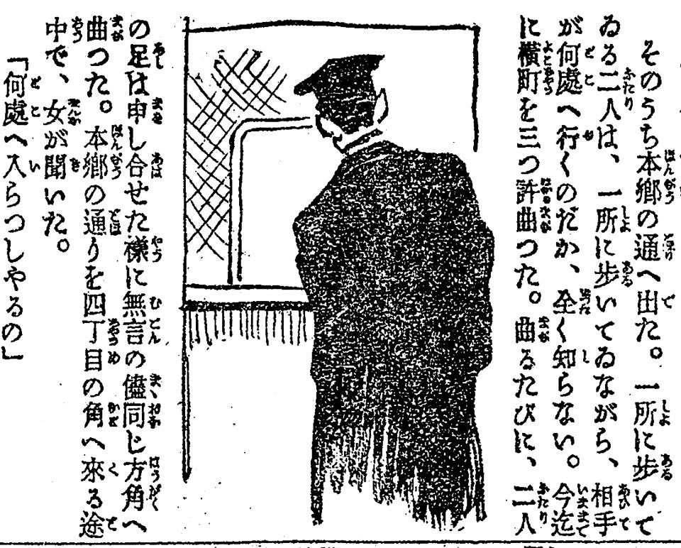 f:id:shinju-oonuki:20210906124935j:plain