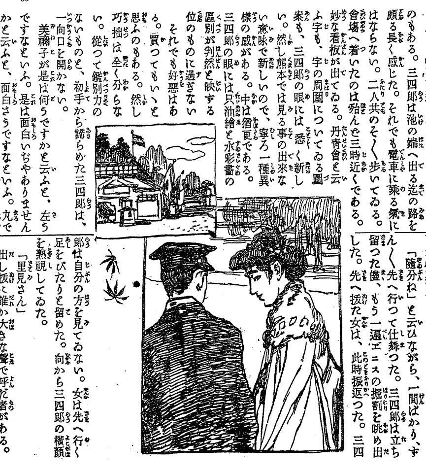 f:id:shinju-oonuki:20210906130101j:plain