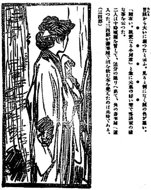 f:id:shinju-oonuki:20210906130450j:plain