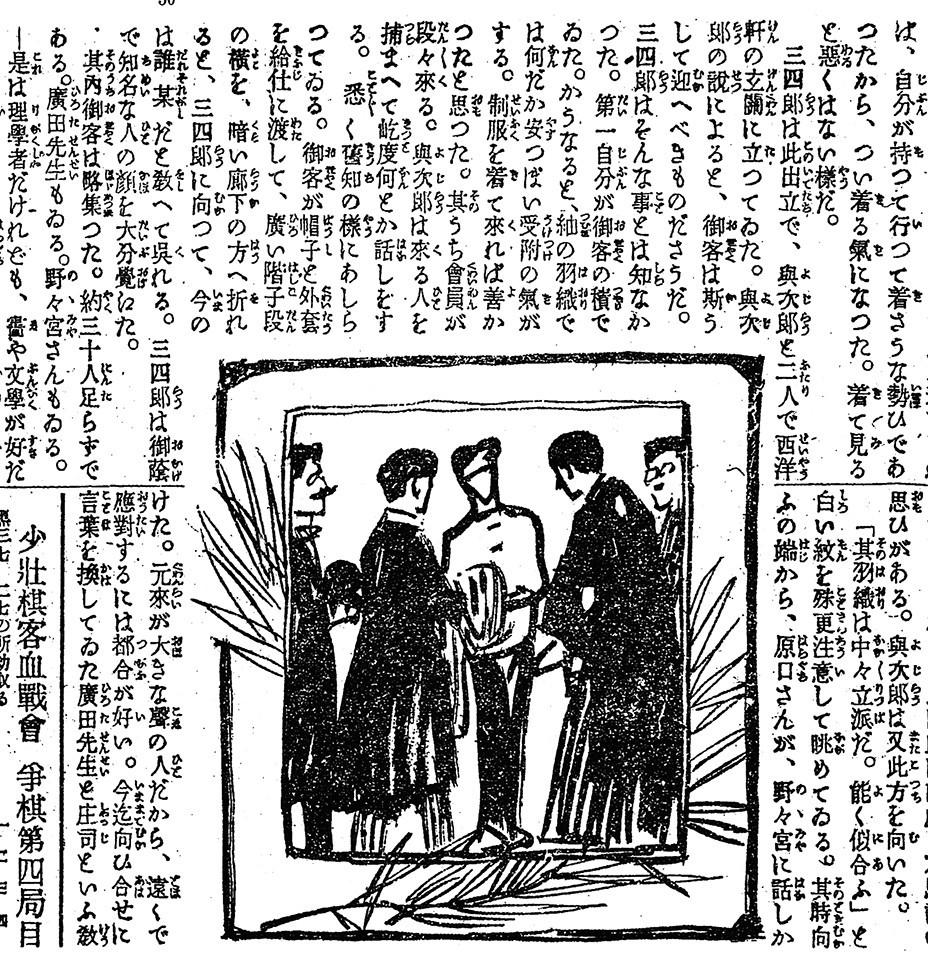 f:id:shinju-oonuki:20210906130559j:plain
