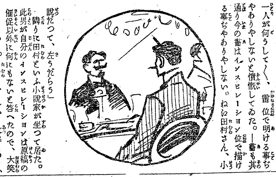 f:id:shinju-oonuki:20210906130734j:plain