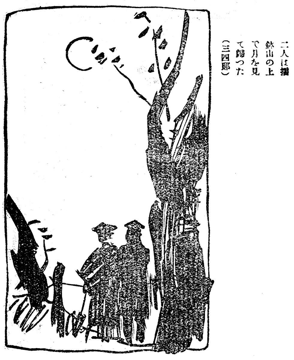 f:id:shinju-oonuki:20210906131014j:plain