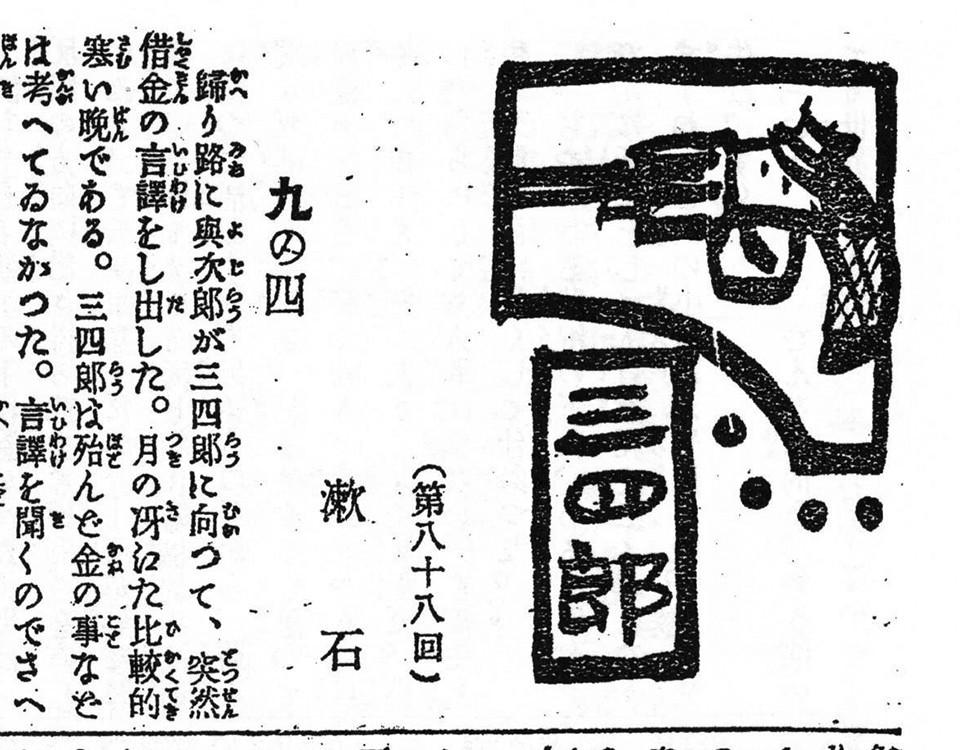 f:id:shinju-oonuki:20210906131144j:plain
