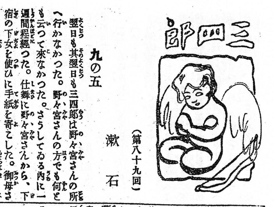 f:id:shinju-oonuki:20210906131329j:plain