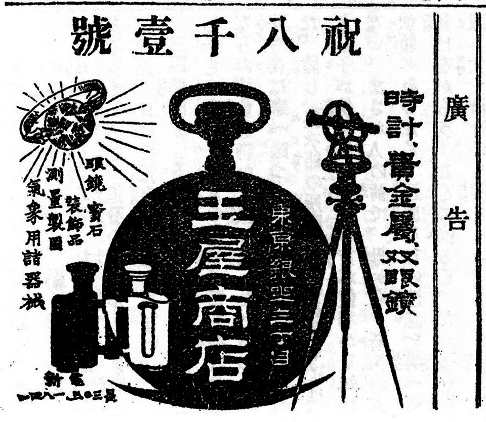 f:id:shinju-oonuki:20210906131415j:plain