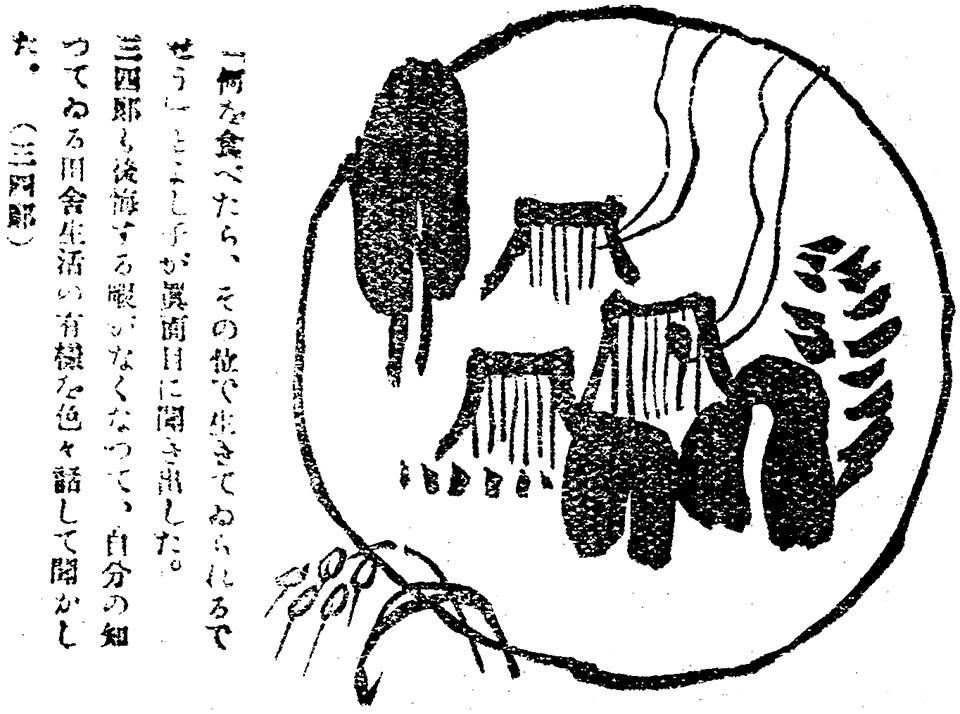 f:id:shinju-oonuki:20210906151421j:plain
