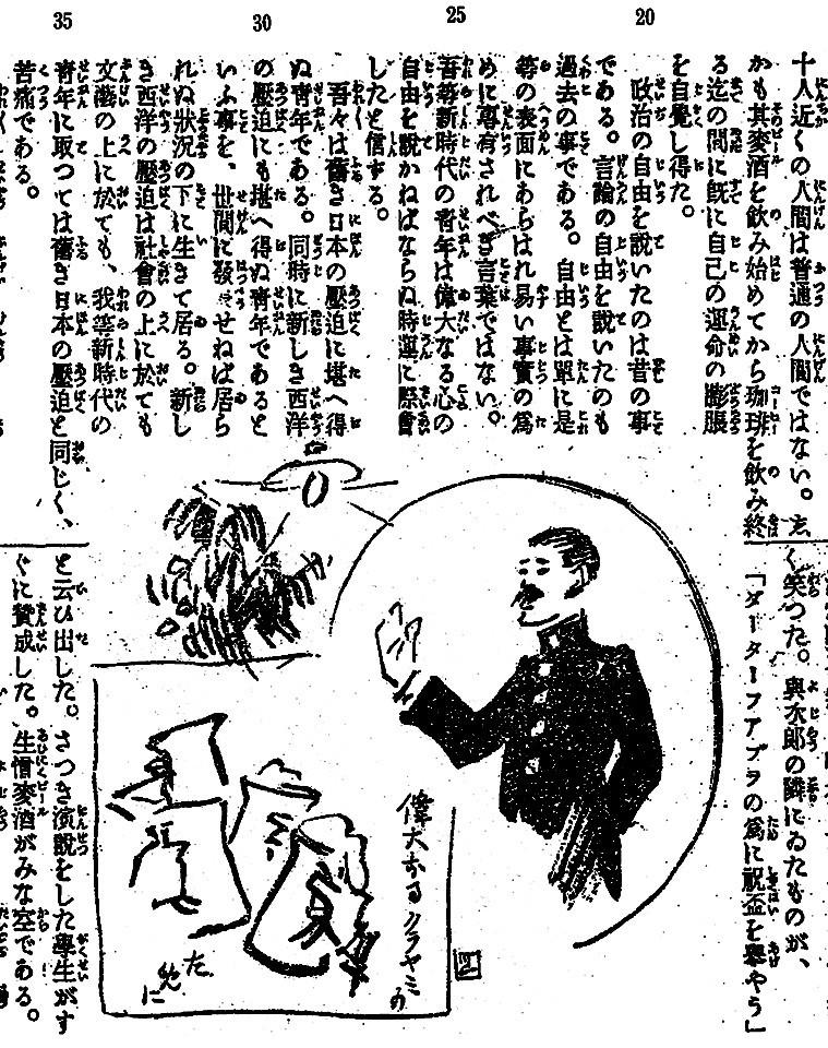 f:id:shinju-oonuki:20210906225710j:plain