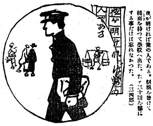 f:id:shinju-oonuki:20210915162154j:plain
