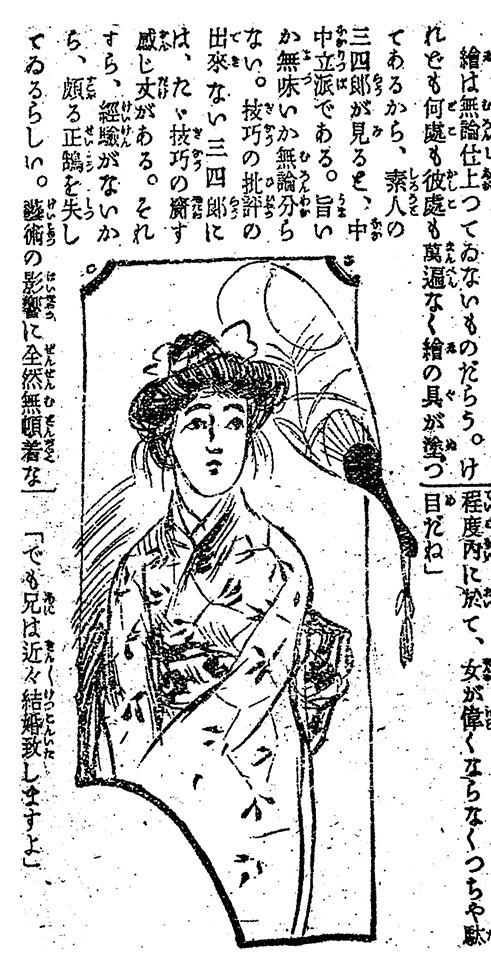 f:id:shinju-oonuki:20210915162625j:plain