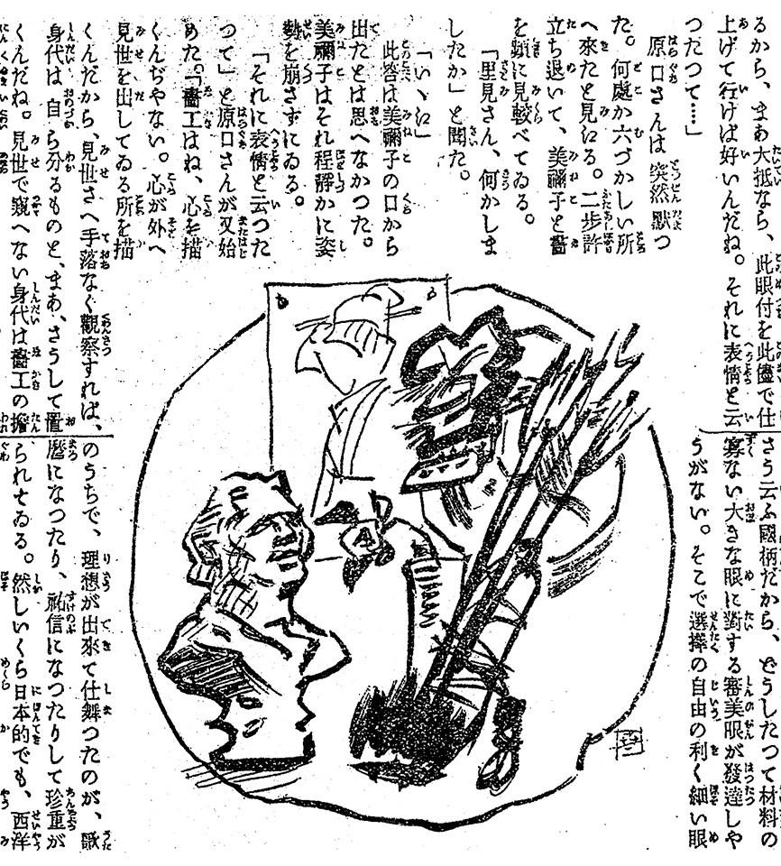 f:id:shinju-oonuki:20210915162820j:plain