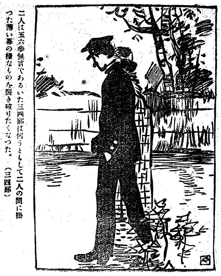 f:id:shinju-oonuki:20210915162855j:plain