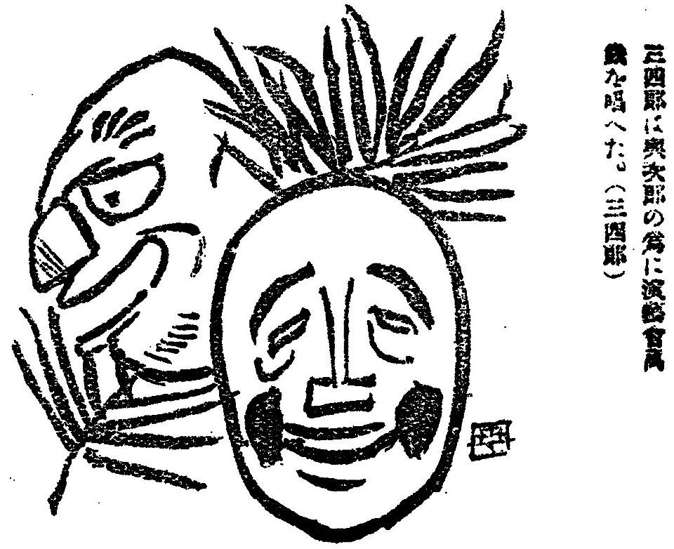 f:id:shinju-oonuki:20210915163029j:plain
