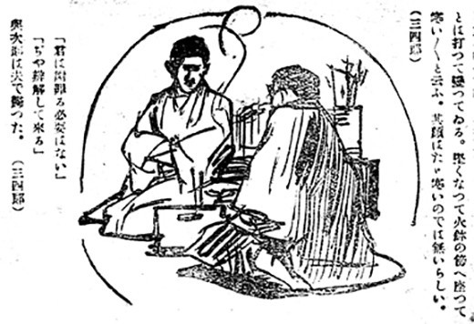 f:id:shinju-oonuki:20210915163201j:plain