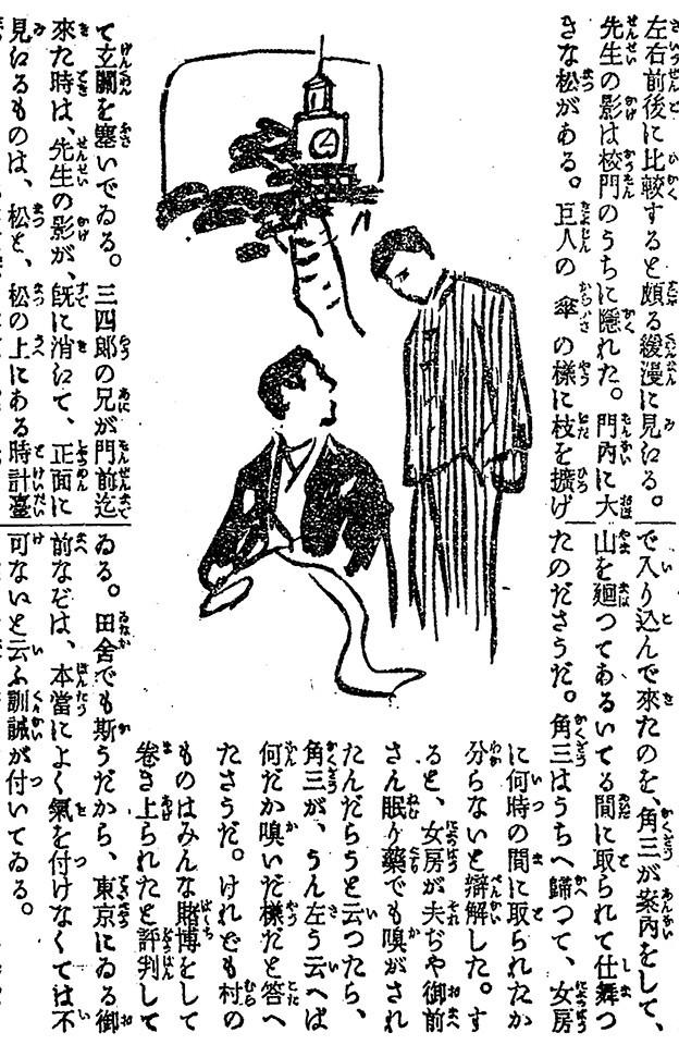 f:id:shinju-oonuki:20210915163305j:plain