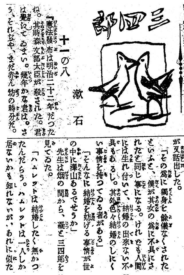f:id:shinju-oonuki:20210915170905j:plain