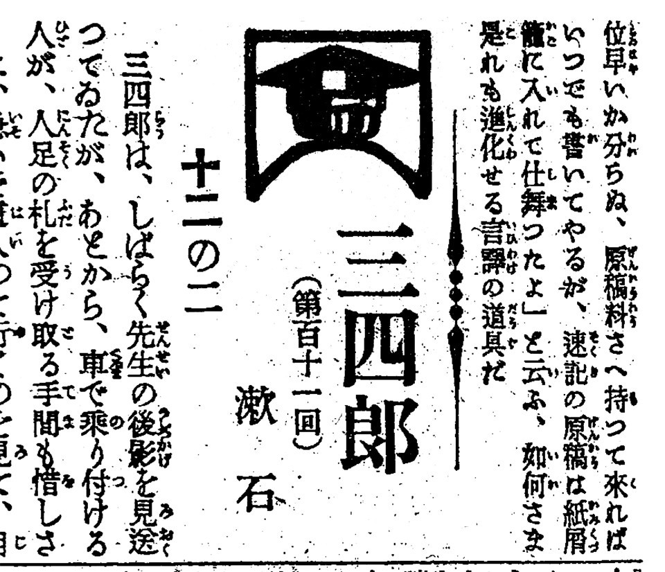 f:id:shinju-oonuki:20210915170954j:plain