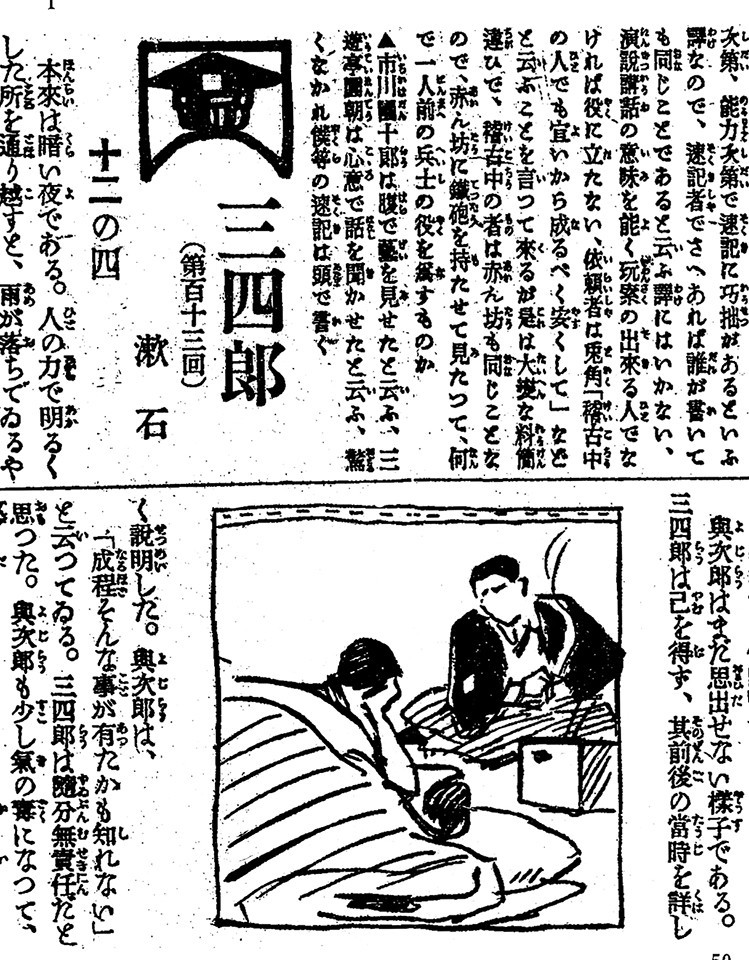 f:id:shinju-oonuki:20210915171153j:plain