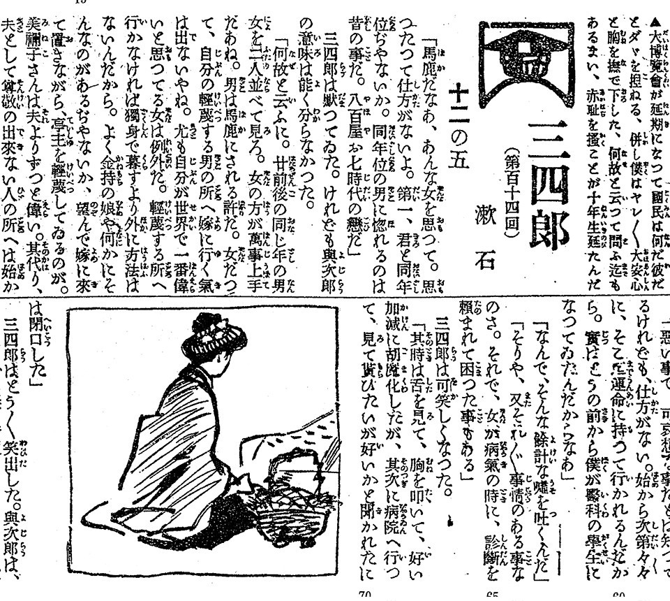 f:id:shinju-oonuki:20210915171242j:plain