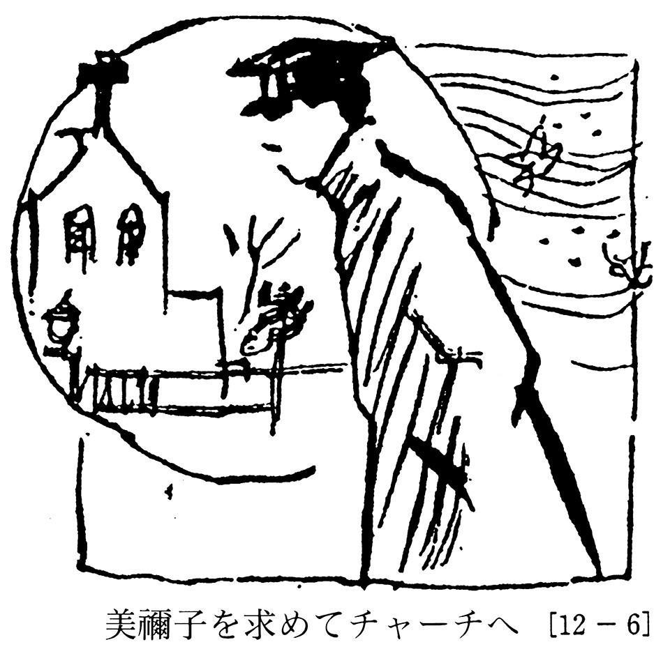 f:id:shinju-oonuki:20210915171332j:plain