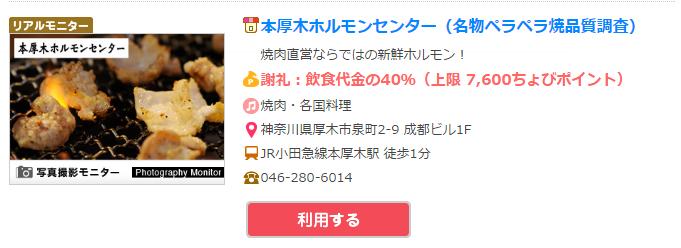 f:id:shinjuku-shirane:20161125074800p:plain