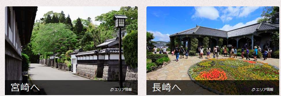 f:id:shinjuku-shirane:20161220145535p:plain