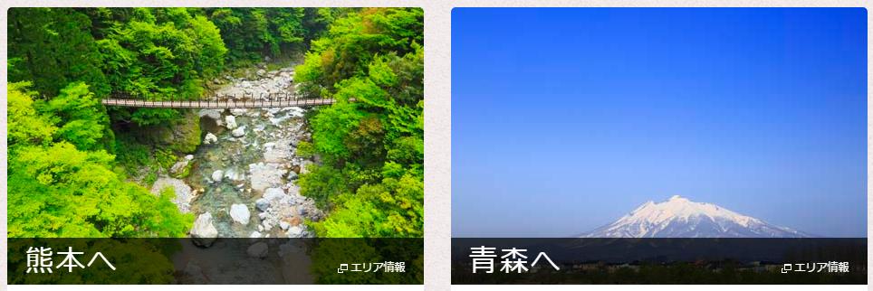 f:id:shinjuku-shirane:20161227082603p:plain