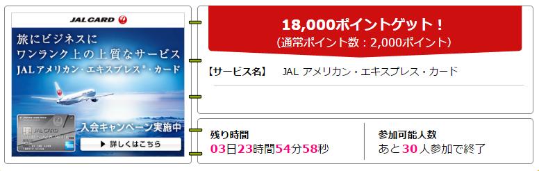 f:id:shinjuku-shirane:20170209120529p:plain