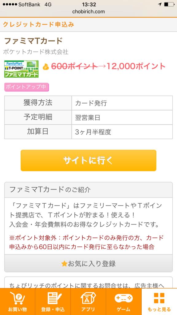 f:id:shinjuku-shirane:20170211173014p:plain