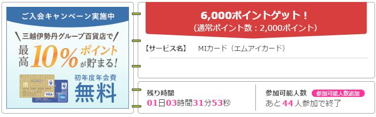 f:id:shinjuku-shirane:20170215082817p:plain