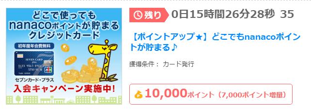 f:id:shinjuku-shirane:20170215083337p:plain