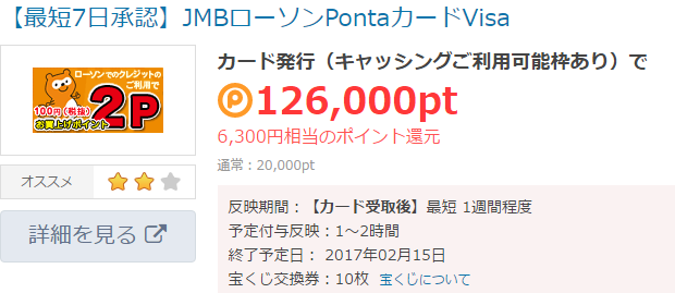 f:id:shinjuku-shirane:20170215083712p:plain