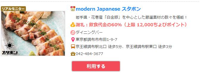 f:id:shinjuku-shirane:20170215111623p:plain